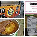 穎的飲食介紹2015.02~2016.12