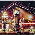 ELS加拿大溫哥華Vancouver