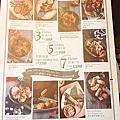 Asia 49亞洲料理及酒廊_MENU (2017.5)