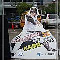 20100731實況野球轉播