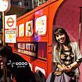 2010 HK trip day1