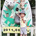 2011上野動物園