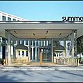 首個新型辦公社區即將蒞臨Sukhumvit!