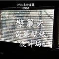 柔紗窗簾~作品展示
