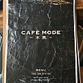 2016.7.26Cafe Mode木馬菜單