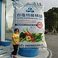 2014.9.13天祥活動九華山天空之城通宵一日遊