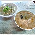 台南市‧麻豆(昇)碗粿