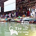 華欣 丹嫩莎朵水上市場