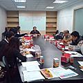 補教協會第五屆第六次理監事會議
