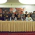 桃園市補習教育事業協會第七屆第一次會員大會活動照片