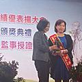 104年度全國補教師鐸獎表揚