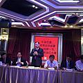 中華民國補教業品保協會會員大會