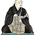 0 法然上人 (1133-1212) Honen Shonin