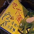 """NEW★10/03/03 梅竹踏""""清""""遊行!"""