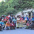 2016.07.03羊頭山