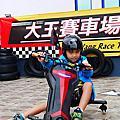 2017/04/30 曙光渡假酒店週年慶曙光馬拉松&大王賽車場