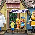 2017/07/17劍湖山王子大飯店