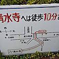 2015京都ALL DAY =..=