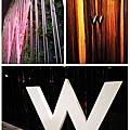 W Taipei 【紫艷】中餐廳