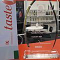 2011德國Anuga食品展