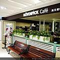 【Mövenpick Cafe 莫凡彼咖啡館】明曜店