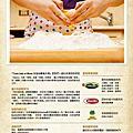 【義大利廚房】2013年年刊