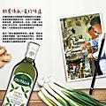 【奧利塔食譜】跟台灣媽媽學做菜 by湯媽媽