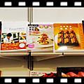 2011 台北國際烘焙暨設備展