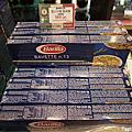 【義大利美食世界】《Olitalia奧利塔》、《Barilla百味來》試吃特賣會