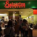 義式餐廳薩莉亞