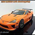 模型作品★Lexus LFA Nürburgring ★1/24 Plamo Kit