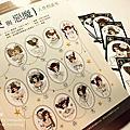 月曆組【黃道十二宮】完售