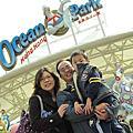 香港行第一天~海洋公園