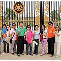 馬來西亞NLP國際大會(3/1-3/2,2014)