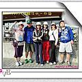 20110409-淡水公館一日遊