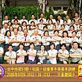 台中市第51期[社區]幼童軍木章基本訓練