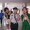 2011年童軍空中大會活動