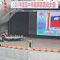 101年台中市童軍節慶祝活動