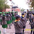 東光國小運動會童軍團進場