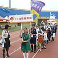 2008全國社區童軍團運動大會