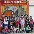 台中市社區童軍團97年度期中親子生活營