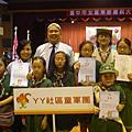 100年台中市女童軍節慶祝大會