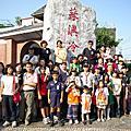 蘭陽+東北角采風團旅行