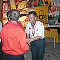 台中市99年度思源日慶祝活動