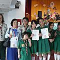99年台中市女童軍節慶祝大會