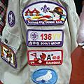 99年台中縣行義童軍專科章考驗營
