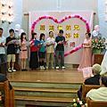 94.06.11鴻仁、惠鈴結婚日