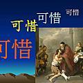 20130629國中生暑期特會 信息2  神永遠的旨意