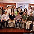 2011台商會大會/鄉親聚餐