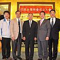 2013-10印度台灣商會成立大會